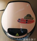 電餅鐺110V國外專用烙餅鍋家用薄餅機船用懸浮智能披薩煎烤機 NMS蘿莉新品