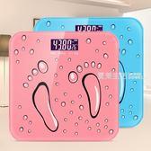 體重計  usb可充電家用電子稱體重秤成人健康減肥稱重計瘦身精準人體秤女·夏茉生活IGO