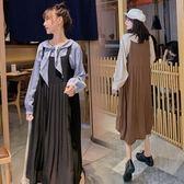 小中大碼M-4XL 大碼女裝秋季長袖襯衫套裝百褶裙背帶裙兩件套4F120.1613韓依紡