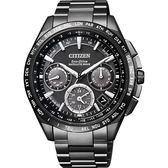 金城武廣告款 CITIZEN GPS 光動能衛星對時限量計時鈦金屬腕錶-黑/43mm CC9017-59E