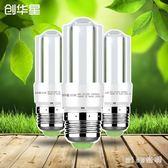 LED燈泡暖白E14小大螺口E27家用照明明亮節能LED小白4.5W js15046『miss洛羽』