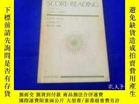 二手書博民逛書店SCORE-READING罕見revised by SABURO