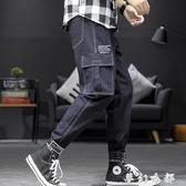 新款春秋季韓版潮流男士修身牛仔褲潮牌小腳百搭直筒九分褲子 雙十二全館免運