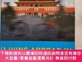 二手書博民逛書店LIVING罕見ABROAD IN CHINA(32開平裝)Y351358 Stuart Strother,