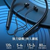 頸掛式藍芽無線耳機 頸掛運動藍芽耳機 兼容 iOS 和 Android 藍牙 V5.0 版 iPhone12 iPhone13 Sony 華為 OPPO