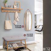 墻上置物架壁掛玄關創意客廳墻壁裝飾壁架掛墻臥室墻面一字隔板 衣間迷你屋LX