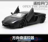 超大蘭博基尼遙控方向盤漂移兒童玩具賽車模型SQ2440『樂愛居家館』