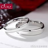 999純銀情侶戒指一對簡約男女日韓學生紀念禮物素圈對戒 生活樂事館