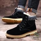 雪地靴男士高筒棉鞋防水馬丁靴工裝靴子冬季加厚【步行者戶外生活館】