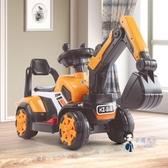 電動挖土機 兒童電動挖掘機可坐充電滑行超大號男孩挖土機車玩具勾機工程車T 3色 交換禮物