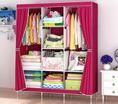 全館88折最後一天小號布藝簡易單人衣柜組裝掛放衣服衣櫥柜子折疊鋼管加厚老布收納WY