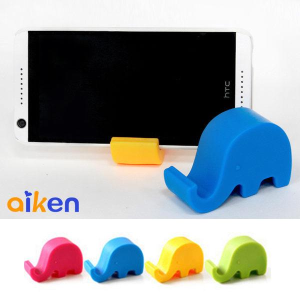 大象手機支架 造型手機支架 手機週邊 手機支架 手機架 (不挑色) J1315-002【艾肯居家生活館】
