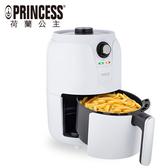 【PRINCESS 荷蘭公主】1.6L氣炸鍋/白 182035W