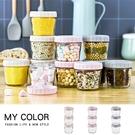 玻璃罐 收納罐 奶粉罐 密封罐 沒盤 可疊加 儲物罐 積木式 玻璃密封罐(3入一組)【T044】MY COLOR