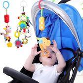 新生嬰兒推車床掛件多功能床頭搖鈴兒童風鈴毛絨玩具安撫寶寶玩具