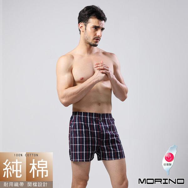 【MORINO摩力諾】耐用織帶格紋平口褲-紅條紋