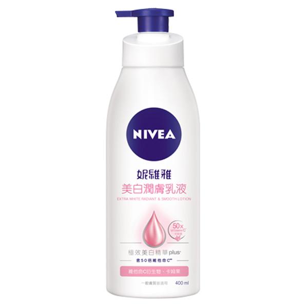 NIVEA妮維雅 美白潤膚乳液400ml【小三美日】$279