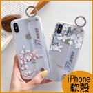 (附掛繩)iPhone11 Pro ma...