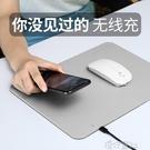 SanCore蘋果X無線充電器無線充iPhonexsMax8Plus滑鼠墊快充QI 【618特惠】