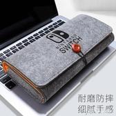 保護套switch保護套任天堂swith收納包ns配件盒軟一體hori主機整理麥吉良品