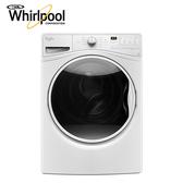 Whirlpool 惠而浦 15公斤滾筒式洗衣機 極智滾筒系列 WFW85HEFW【送 Wpro 專業級濃縮洗衣精 】*2瓶