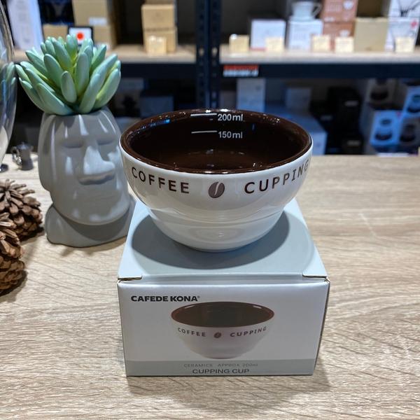 【沐湛咖啡】CAFEDE KONA 咖啡杯測碗/盲測杯/評測杯 cupping cup 150ml/200ml