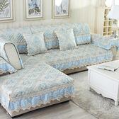 優惠兩天-沙發墊歐式四季通用布藝簡約現代坐墊子全包萬能沙發套沙發罩全蓋jy【限時八八折】