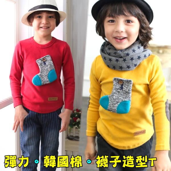【韓版童裝】彈力韓國棉針織可愛小熊襪子棉T(襪子可拆)-紅/黃【BD16100608】