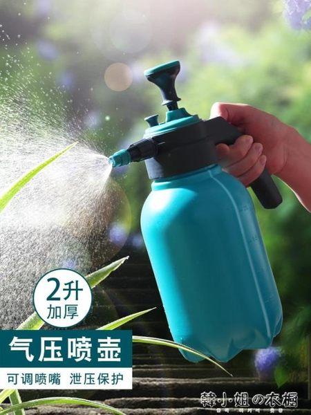 氣壓噴水壺灑水壺氣壓噴壺園藝噴水壺花園澆水壺灑水噴壺澆花噴壺  韓小姐