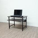 ONE HOUSE-和室電腦桌/書桌/會議桌/工作桌/學生書桌/多色可選