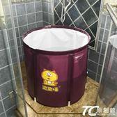 泡澡桶 家用全身大人洗澡桶成人折疊加厚浴桶免充氣泡澡桶可拆卸塑料浴盆