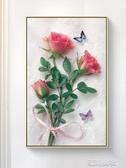 玫瑰花十字繡新款繡小件客廳線繡非滿繡自己繡手工簡約現代YYP 琉璃美衣