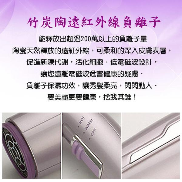 出清特價【達新】竹炭陶遠紅外線負離子吹風機 TS-3780