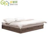 【綠家居】普爾 橡木紋5尺雙人四抽床底