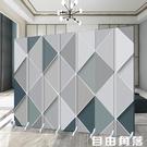 北歐辦公室屏風斷隔墻現代簡約客廳臥室折疊可移動經濟型布藝折屏CY 自由角落