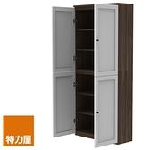 組 -特力屋萊特 組合式書櫃 深木櫃/深木層板8入/白色門4入 78x30x174.2cm