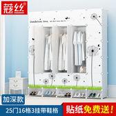 組裝 簡易衣櫃 寶寶衣櫃樹脂成人衣櫥折疊塑料收納儲物櫃子【館長推薦】【壹電部落】
