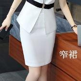 小三衣藏[8Y435-PF]簡約單色OL粉領上班窄裙~