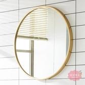 掛鏡 北歐衛生間浴室鏡化妝鏡廁所洗手間衛浴鏡壁掛鏡子大圓鏡裝飾鏡子  【快速出貨】
