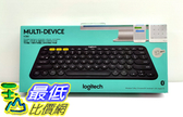 [COSCO代購] C114441 LOGITECH羅技KEYBOARD 中文鍵盤K380三個藍牙裝置可切換使用