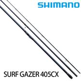 漁拓釣具 SHIMANO 18 SURF GAXER 405CX (並繼遠投竿)