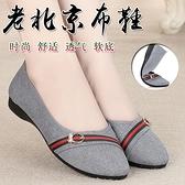 帆布鞋系列 布鞋女款2020新款軟底中年平跟媽媽鞋子平底舒適工作單鞋 快意購物網