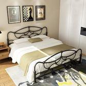 簡約現代鐵藝床雙人床1.8米單人鐵架床 igo 全館免運
