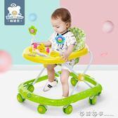 嬰兒童學步車6/7-18個月寶寶防側翻多功能可摺疊帶音樂學行手推車igo    西城故事