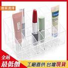 B343 透明 24格 細管口紅收納盒 壓克力 化妝品 透明 化妝盒 好拿 分類【熊大碗福利社】