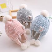 寶寶護耳帽子冬季女寶寶毛線帽嬰兒加絨保暖0-1一2歲女童帽子秋冬