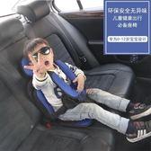 便攜式 車載座椅兒童安全座椅