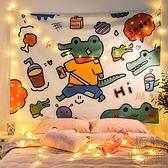 掛布動漫可愛背景布兒童房間布置裝飾墻布掛毯【極簡生活】