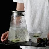 加厚防爆錘紋玻璃涼白開水壺大容量家用耐高溫泡茶果汁冷水壺套裝