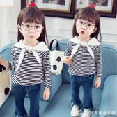 4兒童秋衣秋外穿女童5女童寶寶t恤桖血長袖上衣1歲2女寶3女寶 艾美時尚衣櫥